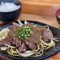 【牛サガリ鉄板定食】お肉をがっつり食べたいときにオススメ♪
