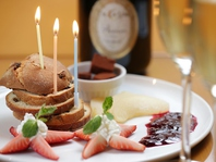 記念日・誕生日のディナー