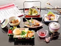 寿亭の写真