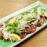 肉食酒場ビストロジャパン 阪神尼崎店のおすすめ料理2