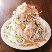 黒毛和牛 焼肉食べ放題 牛丸 GYUMARU 新橋本店のおすすめ料理2
