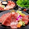 焼肉なおちゃん 五反野店のおすすめ料理1