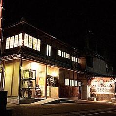 相撲茶屋 賀位の山の写真