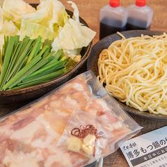 とめ手羽 西鉄筑紫店のおすすめテイクアウト3