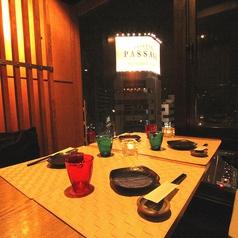 舌つづみ 上野店の写真