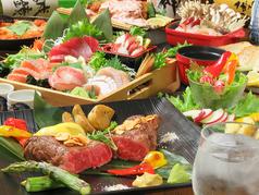 鉄板Dining 案山子のおすすめ料理1