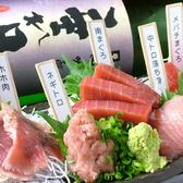まぐろの海商 駅南店のおすすめ料理3