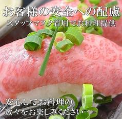 野村屋 宇都宮のおすすめ料理1