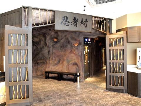 カラオケ歌屋 札幌手稲前田店