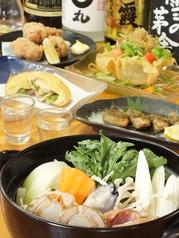 郷土料理 楽味の写真