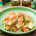 料理メニュー写真タイの国民的焼きそば【パッタイ】