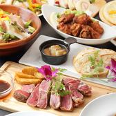ステーキ&飲み放題付き★コスパ抜群のコース料理は3500円~
