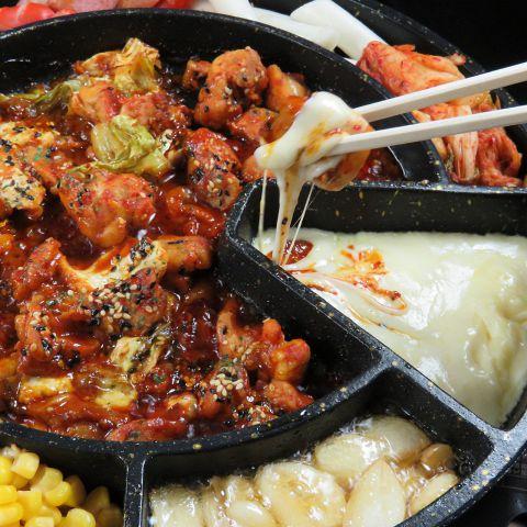 韓国料理居酒屋 ちんぐ(韓国料理...
