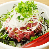肉食酒場ビストロジャパン 阪神尼崎店のおすすめ料理3