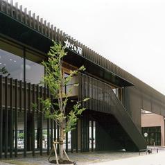 かごの屋 五条七本松店の写真