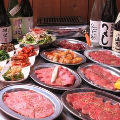 焼肉ホルモン 亀仙の写真