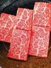 焼肉・ホルモン 伽樂のおすすめ料理1