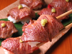 焼肉牛長 倉敷店の写真