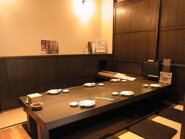 函館 海鮮廻し寿司 海旬の蔵の雰囲気1