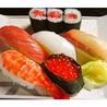 寿司割烹 寿司長のおすすめポイント1