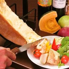 Resort Cafe Lounge Lino リノのおすすめ料理1