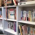 【展示品の一部をご紹介☆】相撲関連の書籍もご用意◎図書館のように並んだ書籍を読んでいるとついつい時間を忘れてしまいそうです。もちろんこちらもお手にとって読書可能です。