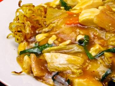 中華料理 香林のおすすめ料理1