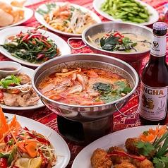 タイ居酒屋 ポイタイのおすすめ料理1