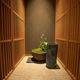 趣のある上質な和空間は、凛とした雰囲気が大事な方へのおもてなしにふさわしい。接待や会食はもちろん宴会にもおすすめです。
