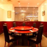 円卓個室あります!ご家族連れのお食事に最適です。お誕生日やお正月、記念日のお祝いなどのご家族での行事にぜひご利用下さい♪ママ友会や父母会、昼宴会、ランチ会などにもおすすめです。周りを気にせずご歓談頂ける個室で、楽しいひと時をお過ごし下さい。
