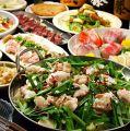 九州沖縄三昧 ナンクルナイサ きばいやんせー 品川店のおすすめ料理1
