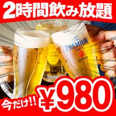 TORIDOSHI 鶏℃ 豊田店の特集写真