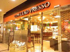 カフェ チャオ プレッソ 四日市駅店の写真