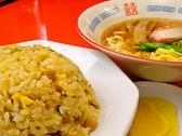 中華料理 香林のおすすめ料理2