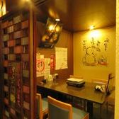 赤から 広島八丁堀店の雰囲気2
