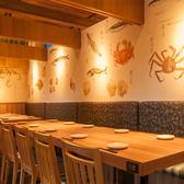 北海道はでっかい道 オホーツクの恵み 網走市 西新橋店の雰囲気2