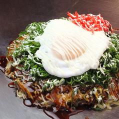 鉄板居酒屋 お好み焼き 鉄心 大森店のおすすめ料理1