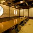 20名まで利用可能な広い座敷席。完全個室なので、宴会や集まり・模合など、様々なシ-ンでご利用ください。