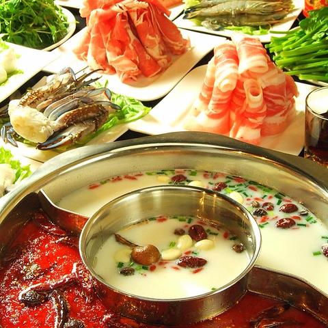 伝説の本場重慶三巴湯スープ(三味スープ)の火鍋お店!コラーゲンたっぷり&食べ放題♪