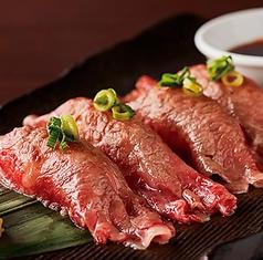 牛玄 上野本店のおすすめ料理1