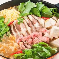 LAU BO ロウボー(ベトナムの鍋料理)
