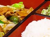 中華料理 香林のおすすめ料理3