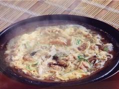 穴子柳川鍋