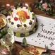 誕生日会や記念日にサプライズ演出★
