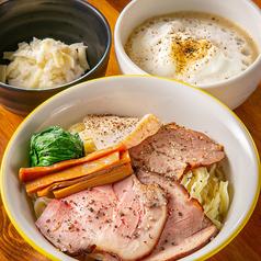 らー麺や与 あたう 東寺店の写真