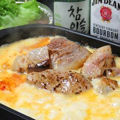 個室居酒屋 韓国料理 肉 チーズ ビーフleaf 天文館店の特集写真