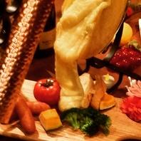 お店自慢のラクレットチーズ!!!