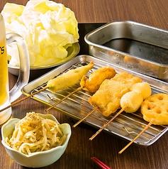 串揚げ居酒屋 忠吉 西新宿のおすすめ料理1