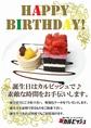 【カルビッシュでHAPPY BIRTHDAY!】大切な家族や友人、恋人のお誕生日はカルビッシュでお祝いしませんか?特別なケーキをご用意いたします♪[1]前日までにご予約下さい[2]主役の方の誕生月が証明できるものをご持参ください。 誕生月なら何度でもご利用いただけます!ぜひどうぞ!