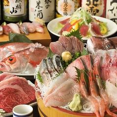 うんめ魚が食いてぇ 駅前漁港 本店のおすすめ料理1